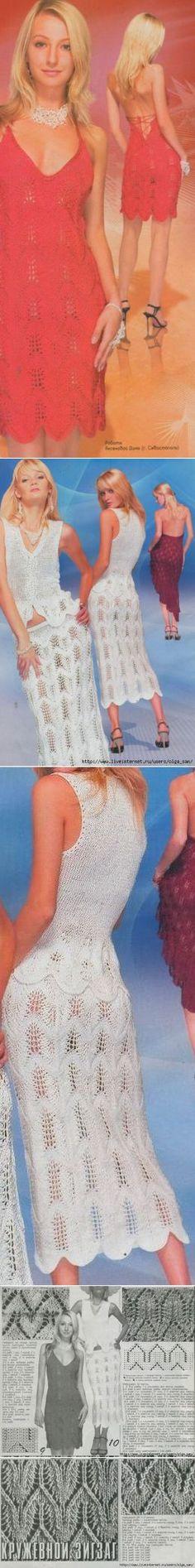 и юбка...♥ Deniz ♥.