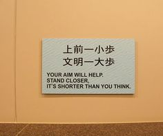 Funny Signs from Around the World: Japanese urinal