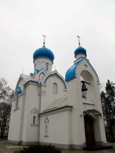 Capela  Russo Ortodoxa -  St. Alexander Nevsky  (Daugavpils) Letónia