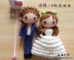 Topol ручная работа / крючком оригинальный графический / свадьба ребенка / вязания крючком куклы - глобальная станция Taobao