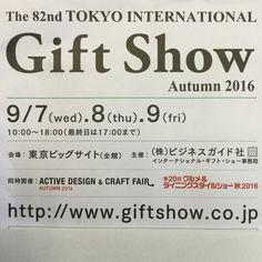 来月9月7〜9日の3日間、 TOKYO international giftshow に わが社 Live stage は、出展させて 頂く事になりました。 New brand《 Wind & Wave 》の商材✨✨ もちろん✨出展します!! その後、Live stage《 HP・facebook・Instagram・pinterest 》 にて upしていきますので宜しくお願い致します。