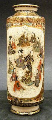 Japanese __Fine Japanese Meiji Satsuma Vase signed