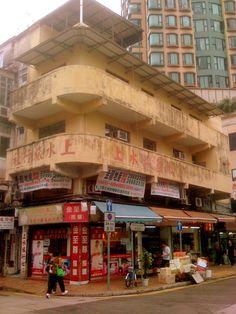 上水 符興街 奮唐樓 History Of Hong Kong, Borderlands, The Good Old Days, Asia, Times, City, Building, Travel, Viajes
