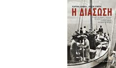 Η ΔΙΑΣΩΣΗ - Kaponeditions Literature, History, Movies, Movie Posters, Art, Literatura, Art Background, Historia, Film Poster