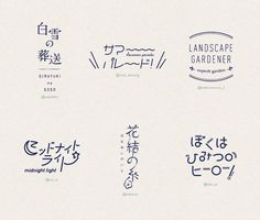 Words design Typo Design, Word Design, Lettering Design, Japanese Logo, Japanese Typography, Logo Sign, Typography Logo, Logos, Magazine Layout Design