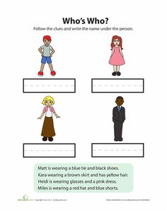 Worksheets: Who's Who?
