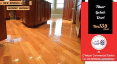 Pvc Flooring, Centre Commercial, Free Ads, Second Hand, Hardwood Floors, Carpets, Business, Rugs, Business Illustration