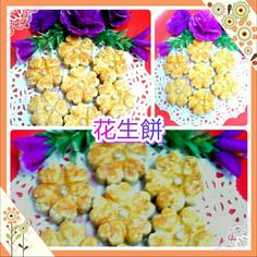 Another type of cookies for lunar new year ~ Peanut Cookies