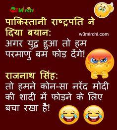 Hindi pakistan funny, pakistan quotes, lines for best friend, funny jokes i Funny Love Jokes, Funny Kid Memes, Funny Jokes In Hindi, Super Funny Quotes, Funny Picture Quotes, Funny Quotes For Teens, Funny Quotes About Life, Funny Pranks, Funny Kids