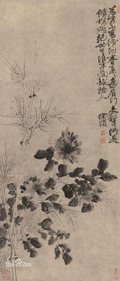 Xu Wei (徐渭, 1512~1593), Ming Dynasty.