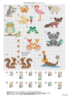 Thrilling Designing Your Own Cross Stitch Embroidery Patterns Ideas. Exhilarating Designing Your Own Cross Stitch Embroidery Patterns Ideas. Tiny Cross Stitch, Cross Stitch For Kids, Cross Stitch Cards, Cross Stitch Borders, Cross Stitch Animals, Cross Stitch Designs, Cross Stitching, Cross Stitch Embroidery, Embroidery Patterns