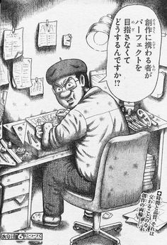 zenigata:    1324377089786.jpg