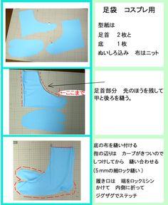 Japanese socks / shoes