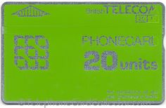 Printing error: The Phonecards green surface print has leaked into the silver lettering at the far right of the cards text, e.g. D of PHONECARD.