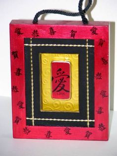 Framed domino... by DeborahM - Cards and Paper Crafts at Splitcoaststampers