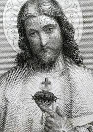 Unknown artist - Sacred Heart of Jesus