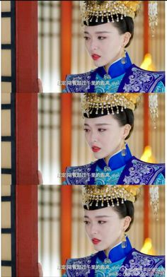 Princess Wei Yang, Tiffany Tang, Princess Agents, Wei Wei, Luo Jin, Military Academy, Peach Blossoms, Chinese Actress, Actresses