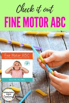 Fine Motor ABC: an e