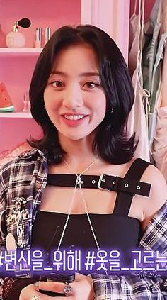 Jihyo Twice, Kpop Aesthetic, Nayeon, Girl Group, My Girl, Queens, God, Beauty, Baby Things