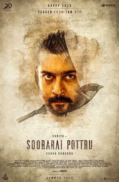 Suriya's Aakaasam Nee Haddhura Second Look And New Year Wishes Poster - Social News XYZ Movie Poster Art, New Poster, Happy New Year Hd, Hd Movies Download, Header Pictures, Facebook Profile Picture, Twitter Image, New Year Wishes, It Movie Cast