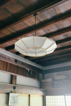 Japanese Interior Inspiration | Old Faithful Shop; love this light for the grandkids girly bedroom.
