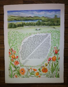 """Fairlee, VT view of marriage location. One of a kind hand painted and calligraphy Ketubah Marriage vows. Calligraphy Hebrew and English in shape of leaf. 22"""" x 30"""" on Fabriano Artistico hp 300b paper. © www.robertarosenthalketubahs.com 2013. Marriage Vows, Calligraphy, Hand Painted, English, Shapes, Ink, Artists, Lettering, English Language"""