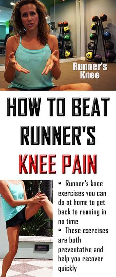 How to beat RUNNER'S KNEE PAIN.