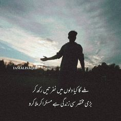 Apj Quotes, Sufi Quotes, Muslim Quotes, Famous Quotes, Islamic Quotes, Daily Quotes, Wisdom Quotes, True Feelings Quotes, Reality Quotes