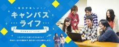 学校法人 河合塾学園 トライデントコンピュータ専門学校 | ゲーム・CG・キャラクター・IT・CAD・Web分野などで活躍できる人材を育成する名古屋の専門学校