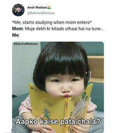 Most Hilarious Memes, Latest Funny Jokes, Super Funny Memes, Funny School Jokes, Very Funny Jokes, Crazy Funny Memes, Funny Puns, Funny Relatable Memes, Funny Facts