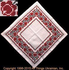 AllThingsUkrainian.com Embroidery # TE1516