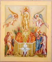 The Ascension of The Lord / by George Kordis Byzantine Icons, Byzantine Art, Christian Symbols, Christian Art, Religious Icons, Religious Art, Faith Of Our Fathers, Church Icon, Pictures Of Jesus Christ