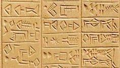 Ancient Mesopotamia: Writing #tablets #deals http://tablet.remmont.com/ancient-mesopotamia-writing-tablets-deals/  The Sumerians developed the first form of writing. As Sumerian towns grew into cities, the people needed a way to keep track of business transactions, ownership rights, and government records. Around 3300 BC the Sumerians began to use picture symbols marked into clay tablets to keep their records. Sumerian Writing by Unknown Symbols were made […]