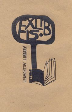 "Exlibris.linocut.Third place in сompetition ""for Lermontov Bookplate Collection"" to commemorate the 75th anniversary of Library. Lermontov."