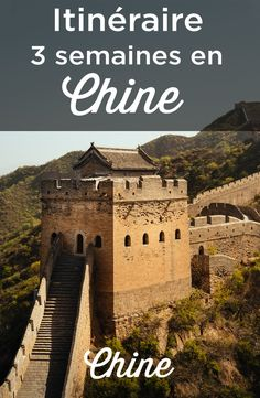 3 Weeks in China – Recommended Itinerary of Days Lijiang, Kunming, Guilin, In China, Dali, Travel Advice, Travel Guides, Travel The World Quotes, Peking