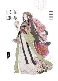 c: Kiirino by minnoux on DeviantArt Anime Kimono, Anime Dress, Manga Anime, Anime Style, Loli Kawaii, Kimono Design, L5r, Art Costume, Drawing Reference Poses
