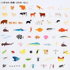 天馬 Colte 陸上 動物 (100cm)