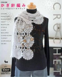 Foto: ONDORI I LOVE KNIT CROCHET
