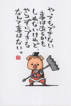 ヤポンスキー こばやし画伯オフィシャルブログ「ヤポンスキーこばやし画伯のお絵描き日記」Powered by Ameba-25ページ目