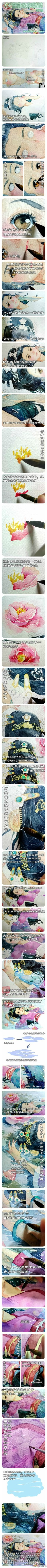 Sai大師:#繪畫學習# 《半透明的水彩紙》1~9大集... - 微博精選 - 微博台灣站
