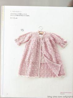 crochet for kid: crochet long cardigan