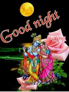 Good Nite Pics, Photos Of Good Night, Good Night Images Hd, Good Morning Photos, Morning Pictures, Good Nyt Images, Gud Ni8 Images, Love Images, Pictures Images