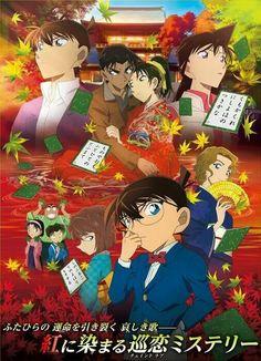 119 Best Detective Conan images in 2017 | Magic kaito, Manga anime