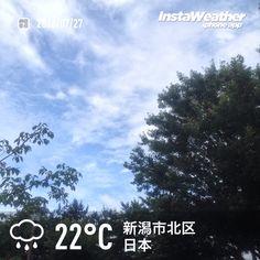 おはようございます! また暑くなりそうです〜♪