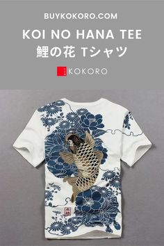 Koi and different types of flowers are a staple in traditional Asian design and art. The Koi no hana Tee features a Koi design with flowers in a bold and aesthetically pleasing combination. Koi No Hana Tee, Men's Casual Outfit, Traditional Dress, Tokyo Style, Aesthetic Tee, Men's Classy Style, Men's Style Inspiration, Fashion Blogger, Different Tee, Comfortable Tee! #hanatee #manswear #tokyostyle #japanesefashion #kokorostyle