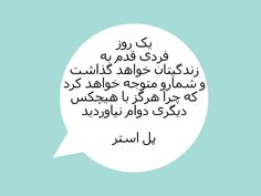 Iranian personals random video chat