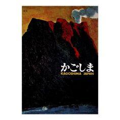 Kagoshima Japan ~ Vintage Japanese Travel Print