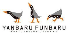 yanbal-logo.jpg