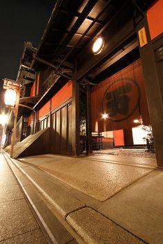 Ichiriki Tea House, Gion