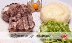 Медальоны из телятины с картофельным пюре. Гриль-ресторан  Che Guevara (Че Гевара), Киев http://restorania.com/company/che-guevara-che-gevara-grilmb-restoran-47120/
